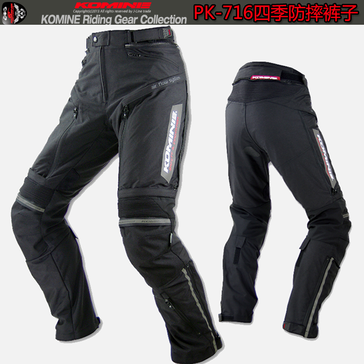 High quality Komine PK716 motorcycle pants automobile race pants motorcycle clothing ride pants