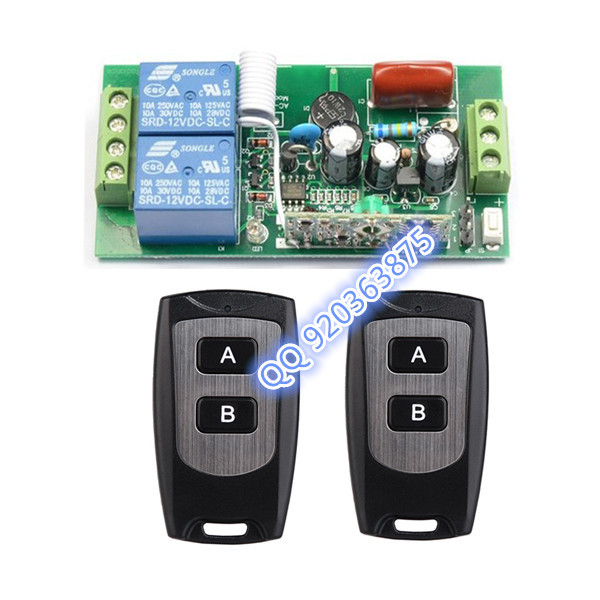 Free shipping AC 220 V 2 CH Wireless Remote Control Switch Relay Controller Receiver & 2 Transmitter 315/433MHZ vu duo 2 remote control replacement remote controller for vu duo 2 vu duo2 remote control satellite receiver free shipping