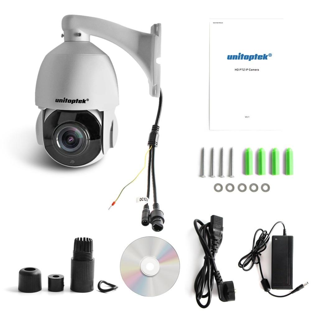 30X ZOOM 1080P POE PTZ IP Camera Outdoor Waterproof IP66 4MP 5MP PTZ Speed  Dome Cameras IR 50M P2P CCTV Security Camera Onvif