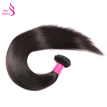 Real Beauty Remy Straight Brazilian Hair 12″ to 24″ 100% Human Hair Weaves Bundles Natural Color Hair Extensions Free Shipping