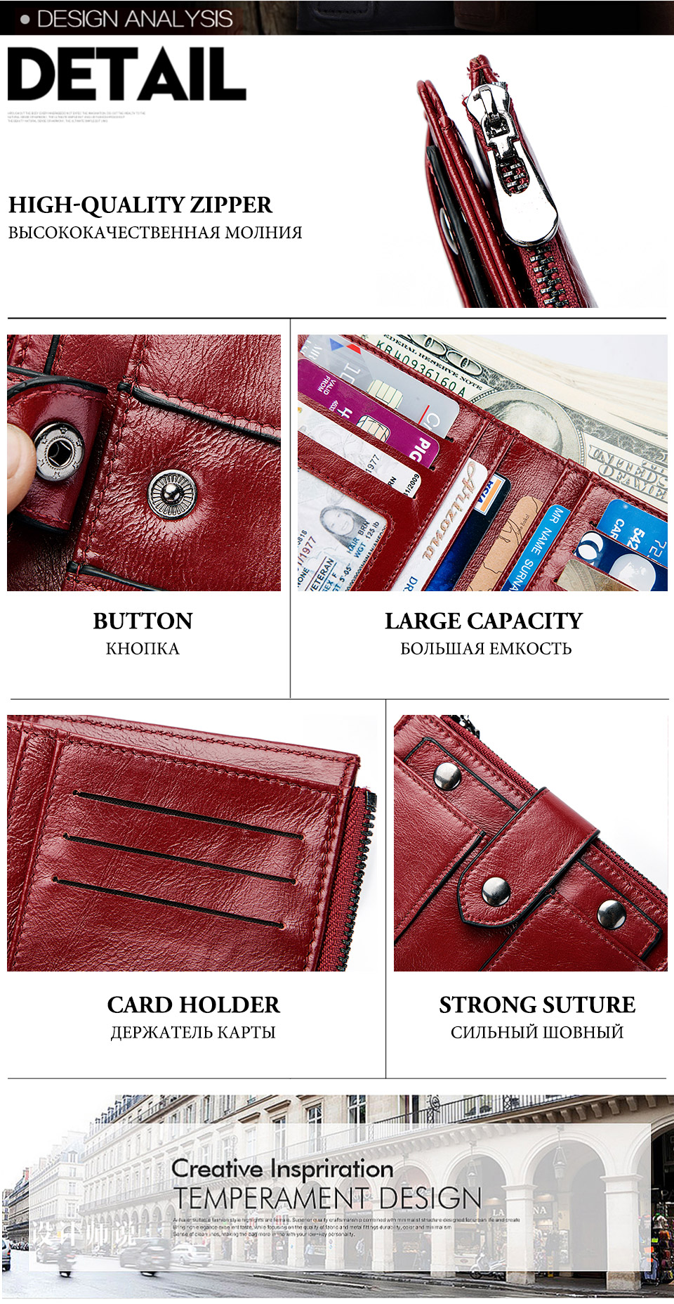 women-wallet-red_11