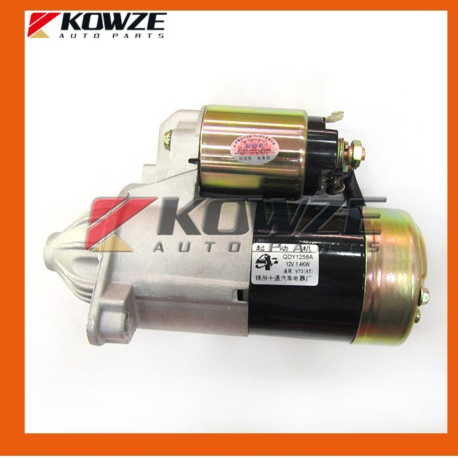 A/T Automatic Transmission Starter 1.4KW for Mitsubishi Pajero Montero Shogun 3 III 2005-2008 6G72 6G74 6G75 MN176584 power steering oil pump assy for mitsubishi pajero montero shogun ii 3 0 3 5 l v6 6g72 6g74 mr267662 page 4