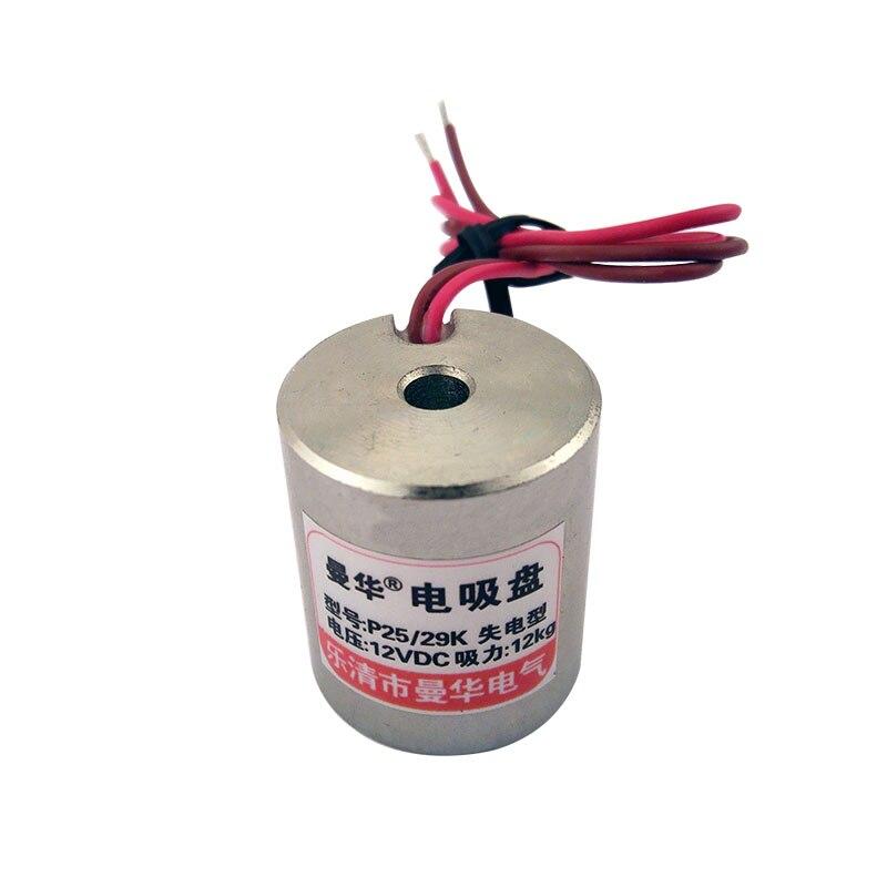 25MM 12KG magnetic force P25/29K Power loss type electromagnet 12V 24V DC p force power с доставкой сыктывкар