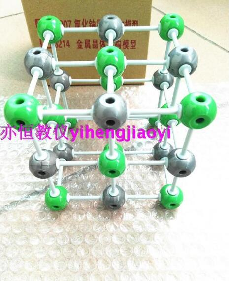 Sodium chloride crystal structure model secondary school chemical equipment teaching equipment hand structure model primary and secondary schools teaching equipment medical model of biological puzzle assembled master teac