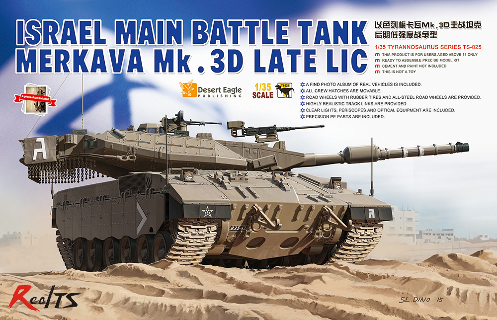 RealTS MENG model TS-025 1/35 Israel Main Battle Tank Merkava Mk.3D Late LIC plastic model kit realts meng model 1 35 ts 014 t 90 russian main battle tank w tbs 86 tank dozer instock