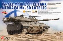 RealTS MENG model TS 025 1 35 Israel Main Battle Tank Merkava Mk 3D Late LIC