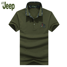 Battlefield Jeep/ AFS JEEP 2017 new listing summer polo shirt men high quality solid color short sleeves fashion polo shirt 50