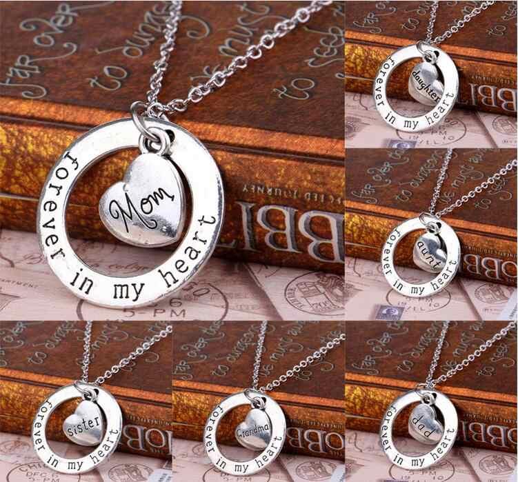 Семейный подарок навсегда в моем сердце круг мама сестра бабушка Семья член кулон сердце Цепочки и ожерелья