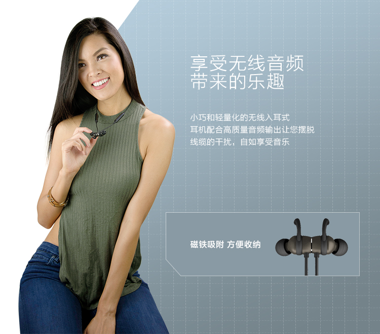 MEElectronics MEE-audio X5 Bluetooth Wireless Headset Handsfree Sports Magnetic Waterproof One to two Hifi Music Earphones