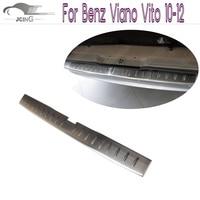 Chrome Rear Bumper Protector Sill Plate Trim Cover Fit For Benz Viano Vito 10 12