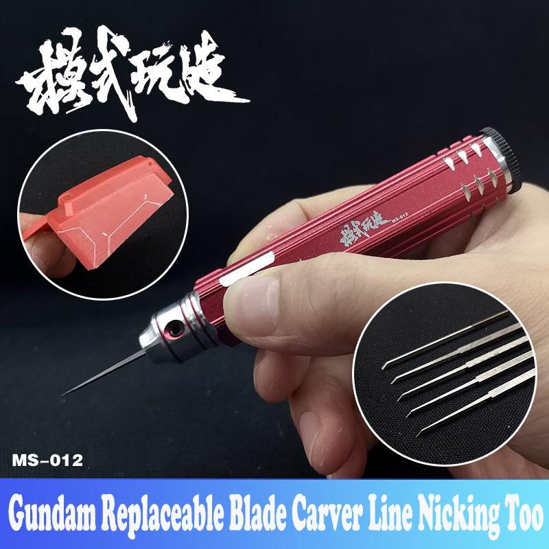 Gundam Resin Model 5 In 1 Replaceable Blade Carver Line Nicking Tool Push Broach Carved Sword DIY Hobby Cutting Tools Accessory