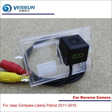 Car Reverse Camera For Jeep Compass Liberty Patriot 2011~2015 – Rear View Back Up Parking Reversing Camera High Quality