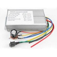 CW/CCW motor controller, reverse switch 12v24v36v industrial brush drive