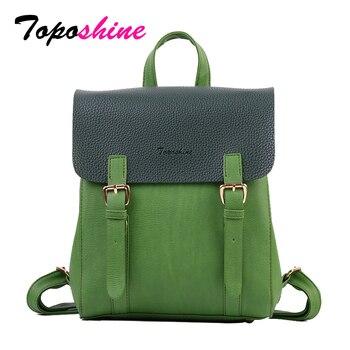 fce044e61029 Toposhine Новый дизайн женские рюкзаки мода квадратный обувь для девочек  рюкзак из искусственной кожи однотонные Для женщин рюкзак леди модная .