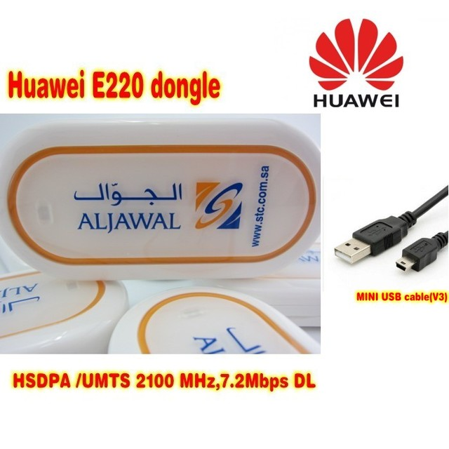unlocked wireless huawei E220 3G usb modem HSDPA 7.2Mbps network card