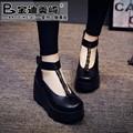 Señoras Zapatos De Tacón Alto Plataforma de la Cuña Zapatos de Cuero Suave Completa grano de Cuero de Ocio T Correa Zapatos de Las Mujeres de Cuero de Cerdo Gancho bucle