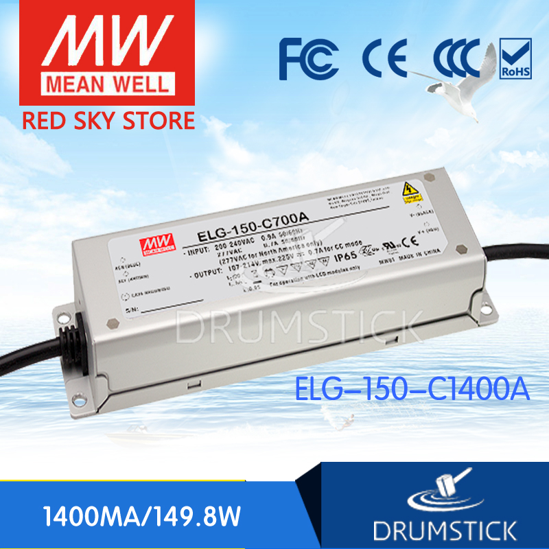 MEAN WELL ELG-150-C1400A 115V 1400mA meanwell ELG-150 115V 149.8W LED Driver Power Supply A type [Real6] mean well hvgc 150 350a 42 428v 350ma meanwell hvgc 150 149 8w singleoutput led driver power supply a type