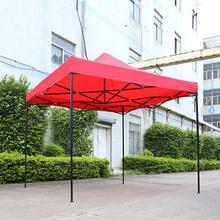 Новые 3 x3m Беседка палатки Водонепроницаемый садовые тент для беседки балхадин большая уличная палатка Рынок тентовая тень вечерние Pawilon Ogrodowy