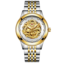 Tevise Top Brand Men Mechanical Luxurious Automatic Winding
