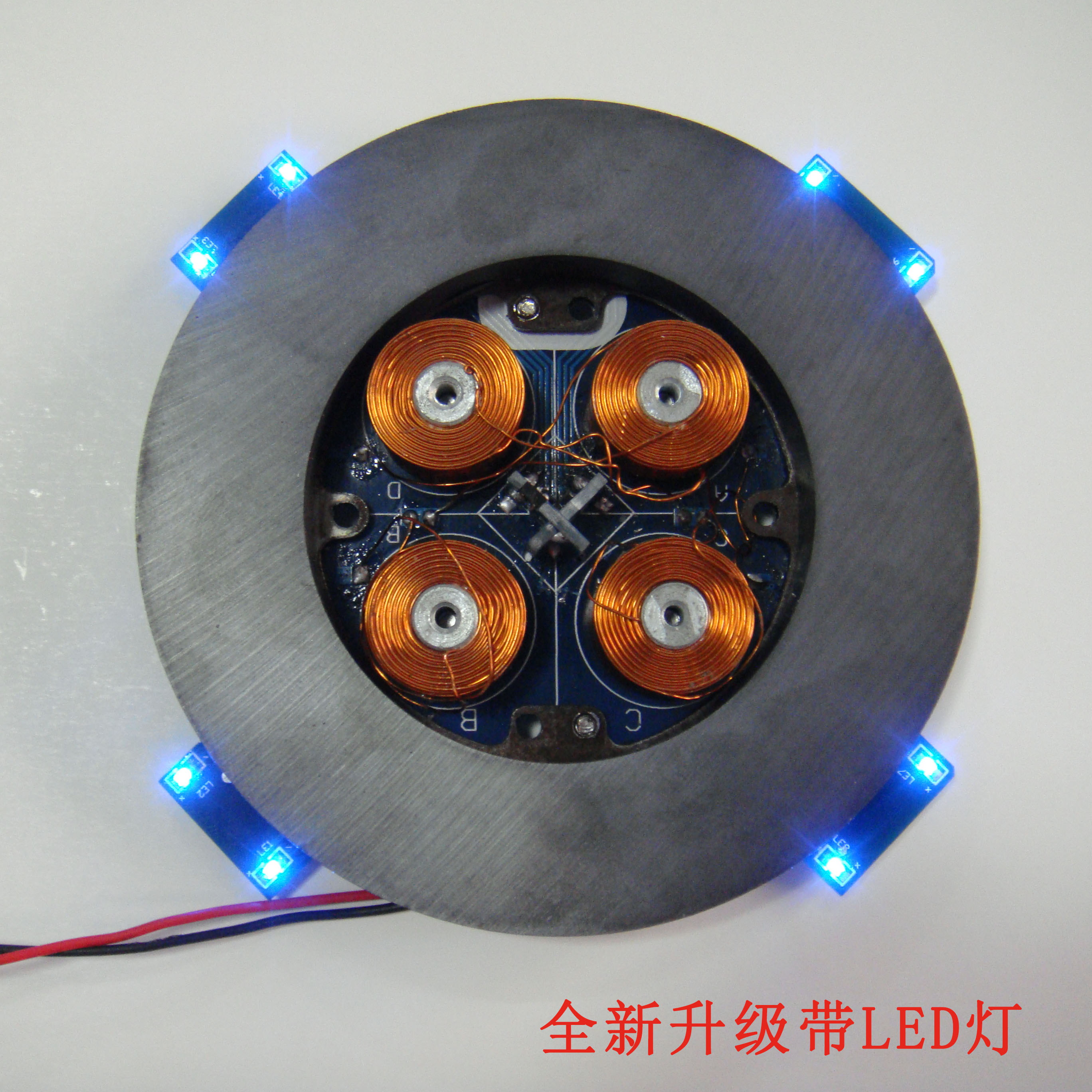 The Third Generation Coil 10pieces Of A Magnetic Levitation 100 Led Pwm Tubelight Circuit Atomizer Temperature Controller System In Counters From Tools On Alibaba Group