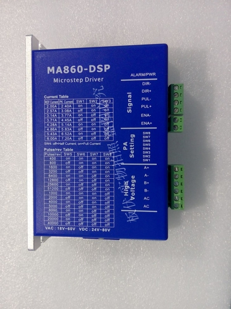New Product 2-phase stepper driver MA860-DSP design working 24V-80VDC or VAC16-70VAC output 6A current work with NEMA 34 motor new nema 23 stepper motor driver m542 dsp work 24v 50vdc output 1 0a 4 2a current dsp design low noise precision low costs