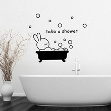 KUCADA Bathroom Take Shower Text Quote Waterproof Sticker Door Glass Stickers DIY Vinyl Art Wall Sticker WP2347