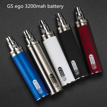 5pcs new GS eGo II Battery 3200mah E Cigarettes battery  Updated EGO Battery  510 thread  Atomizer  vs GS Ego 2  2200mahBattery