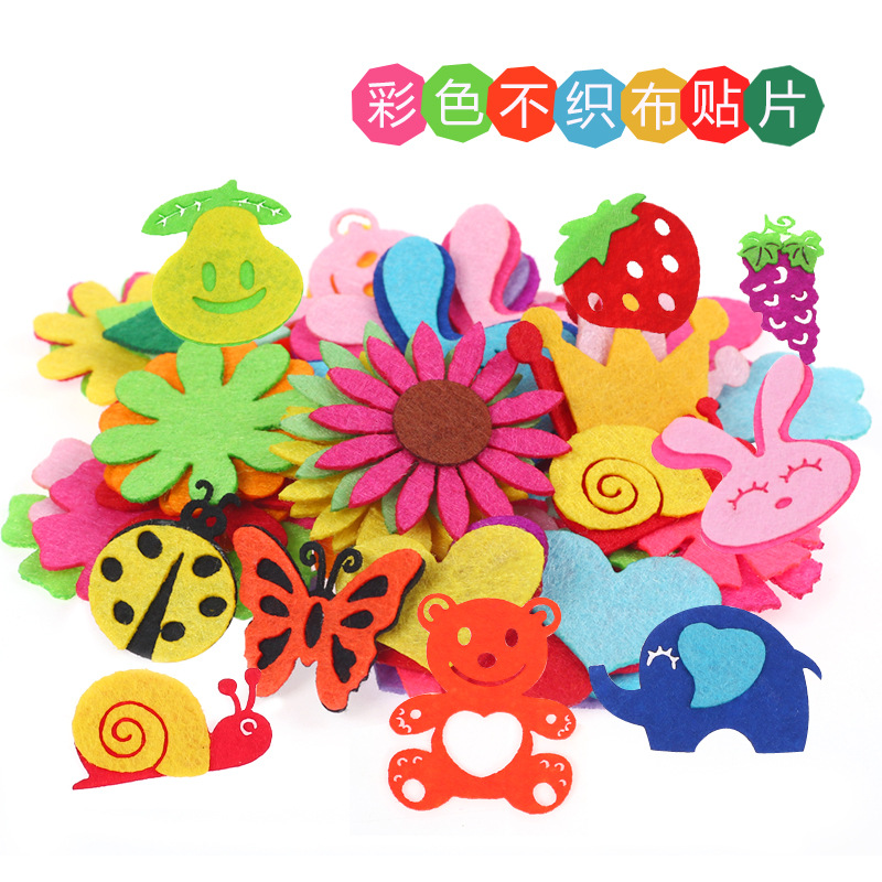 Hand Petal Animal Teaching Kindergarten Manual Diy Weave Cloth Early Learning Education Toys Montessori Teaching Aids Crafts Toy