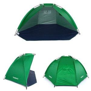 Image 2 - TOMSHOO חיצוני חוף אוהל שמש מקלט 2 אדם חסון 170T פוליאסטר שמשיה אוהל לדיג קמפינג טיולי פיקניק פרק
