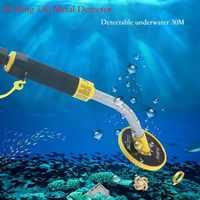PI-iking 750 Metal Detector 30m Targeting Pinpointer Pulse Induction (PI) Underwater Metal Detector Waterproof Vibrator