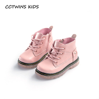 CCTWINS KIDS 2017 Toddler Boy Baby Girl Black Martin Boot Children Fashion Kid Brand All Match