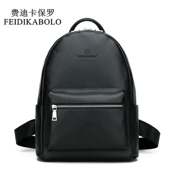 Feidikabolo mochila de couro genuíno dos homens mochila portátil escola juventude mochilas de couro para adolescentes casual daypacks