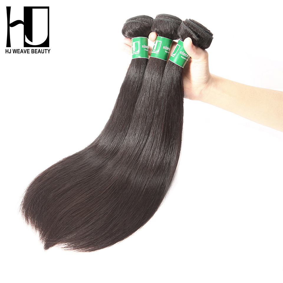8A Raw Virgin Hair 8-30 32 34 36 38 Inch Brazilian Hair Weave Bundle Straight 1/3/4 PCS 100% Human Hair Bundles HJ Weave Beauty