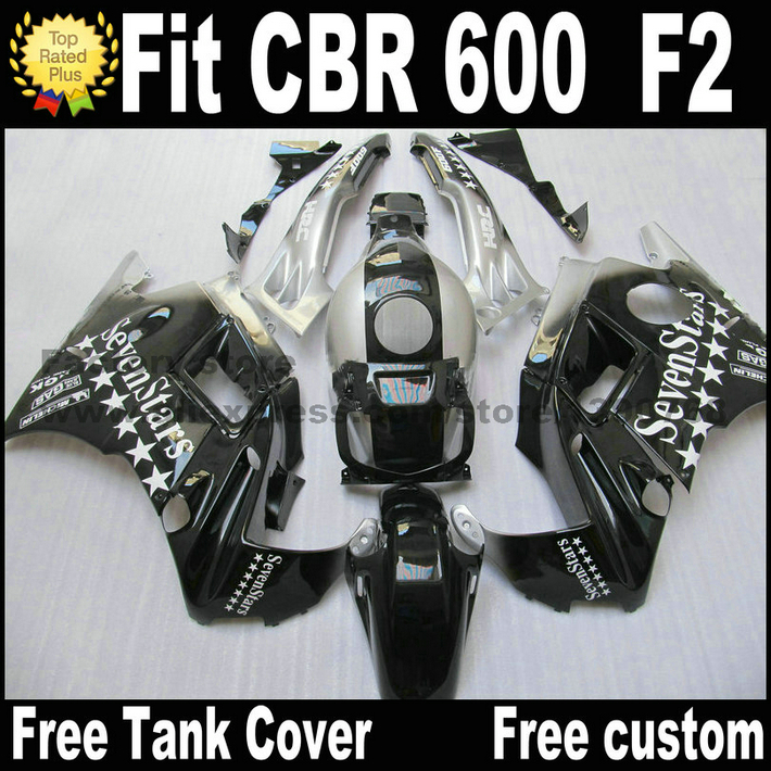 Motorcycle parts for HONDA CBR 600 F2 fairing kit 1991 1992 1993 1994 fairings black SevenStar CBR600 91 92 93 94 CV54 mf2300 f2