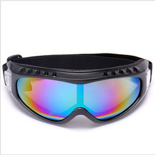 Outdoor Sport Ski Goggle Men Women Snowboard Snow Glasses Motorcycle Motocross Goggles Clear Lens Anti-Fog Skiing Eyewear