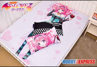Hobby Express Momo Belia Deviluke To Love Ru Japanese Bed Blanket or Duvet Cover with Two Pillow Cases H0396