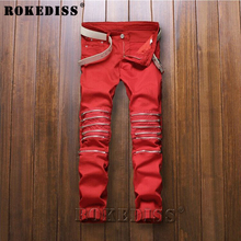 2016 Skinny jeans men White Ripped jeans for men Fashion Casual Slim fit Biker jeans Hip hop Denim pants Motorcycle C141