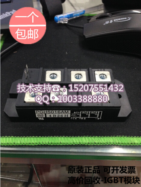 Brand new original Japan NIEC Indah PGH5016AM 50A/1600V three-phase rectifier module brand new original japan niec indah pt150s16a 150a 1200 1600v three phase rectifier module