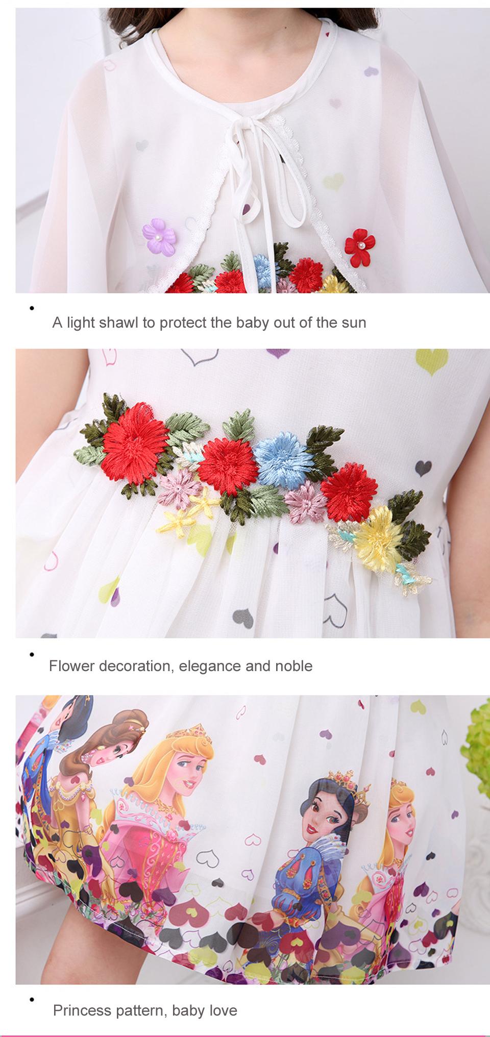 fab5ced283c95 HOT SALE] 2018 Summer Princess Dress Cartoon Cosplay Costume Chiffon ...