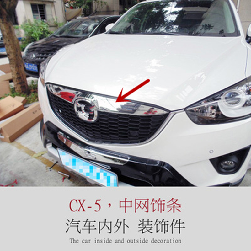 Car-covers ABS Chrome Front Center Grill Grille Cover Trim fit For Mazda CX-5 CX5 2012 2013 Car styling