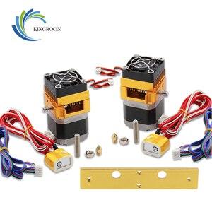 Image 2 - MK8 듀얼 헤드 압출기 12V/24V 40W 3D 프린터 부품 모터 팬 부품이있는 이중 핫 엔드 압출 1.75mm 필라멘트