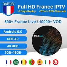 HK1 MAX Android 9.0 TV Box IPTV France Arabic Italy Turkey DATOO 2G+16G USB3.0 Italia Portugal 1 Year