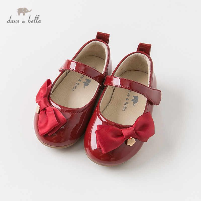 DB10951 Dave Bella ฤดูใบไม้ผลิฤดูใบไม้ร่วงเด็กสาวหนังสีแดงรองเท้าเด็กรองเท้าแบรนด์