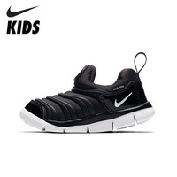 NIKE Kids DYNAMO FREE Official Toddler Running Shoes Breathable Child's Sneakers 343938