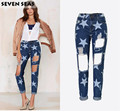 Stars Print Boyfriend Ripped Jeans Women Plus Size Baggy Distressed High Waist Jeans Femme with Hole Loose Denim Pants