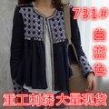2016 Nova Verão Mulheres Jaquetas Casaco Fino Bordado Com a Indústria Pesada Cobre Decoração Casacos Casacos Branco Azul Escuro 731