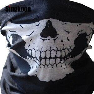 Hot Sell Motorcycle Mask Balac