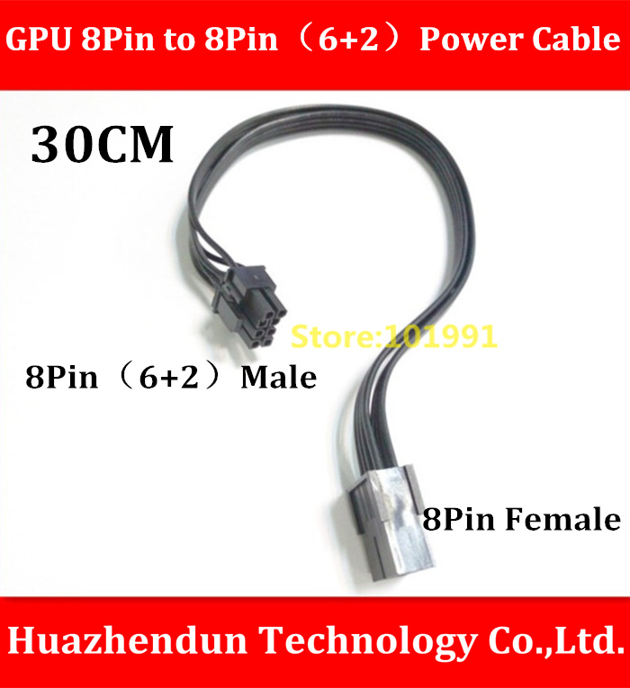 Free Shipping  New  PCI-E  GPU  8Pin  Female  to  8Pin(6+2)  Male  Extension Power Supply Cable  30CM   18AWG  Black high quality new product 16awg module cable 7pin male to gpu 6pin male gpu 8pin 6 2 male for server for power 80cm
