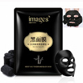 BIOAQUA Face Mask Skin Care Whitening Acne Treatment Remove Blackhead Acne Facial Masks Ageless Anti Winkles Moisturizing masker