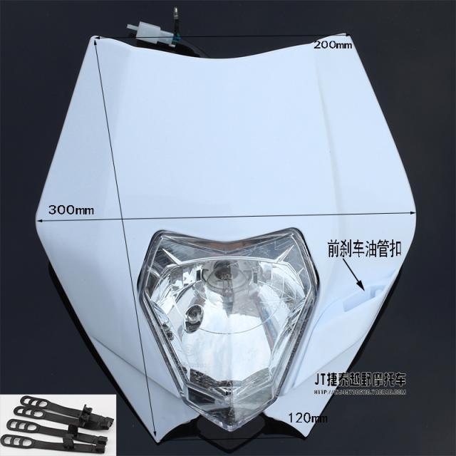 Kawasaki lukturi ktm priekšējie lukturi bezceļu motocikls zhenglin - Auto lukturi - Foto 3